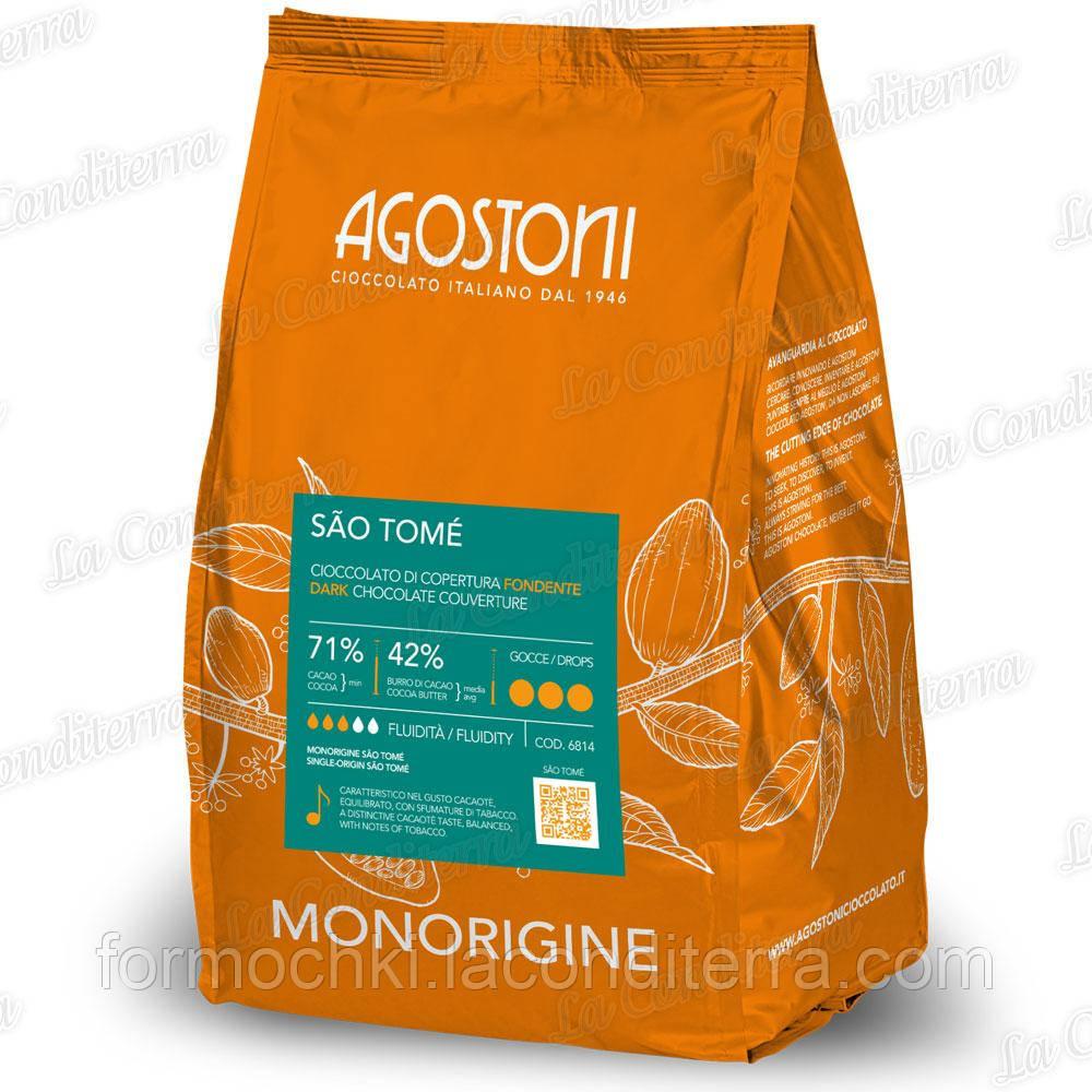 Шоколад черный в монетах 71% Icam (4 кг) SAO TOME COCOA