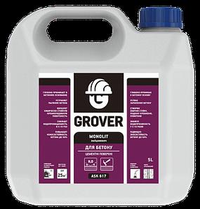 Grover ASK 617 Засіб для просочення бетону