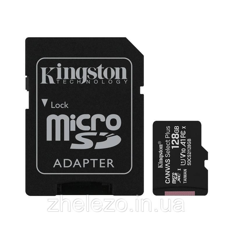 Карта памяти MicroSDXC 128GB UHS-I Class 10 Kingston Canvas Select Plus R100MB/s + SD-адаптер (SDCS2/128GB)