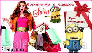 Купи сумку и получи косметичку в подарок!