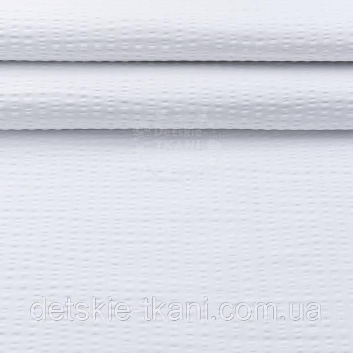 Ткань хлопковая жатка, белого цвета, ширина 240 см