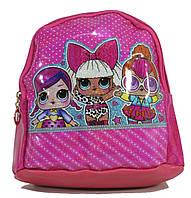 Яскравий дитячий рюкзак ЛОЛ для дівчаток MRA YR 7213