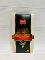 Шоколад Комунарка гіркий 85% 200г.