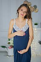 6402(99)02 Мадлен Ночная рубашка для беременных Синяя