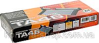 Резак для бумаги Wallner TA46 (320 мм), фото 3