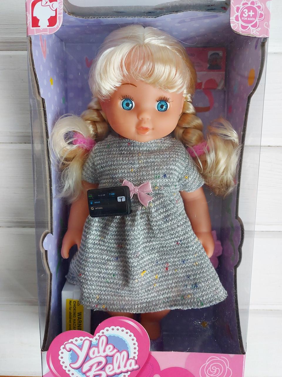 Кукла с инсулиновой помпой ручной работы