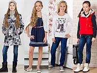 Одежда девочка подросток