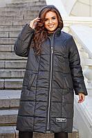 Стильне жіноче стьобана батальне пряме пальто-куртка з капюшоном супер-батал р. 58-64. Арт-1313/37