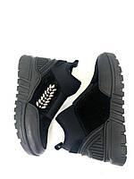 Удобные женские ботинки кроссовки демисезонные натуральная кожа замша в спортивном стиле