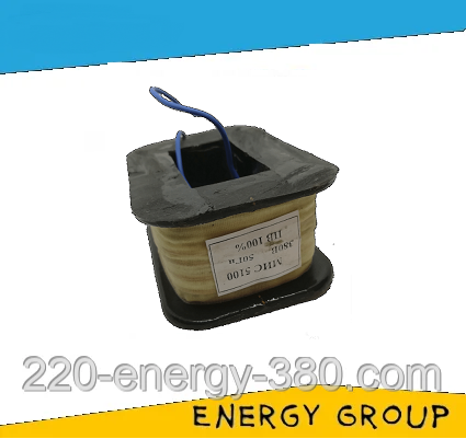 Катушка к МИС-5100, МИС-5200