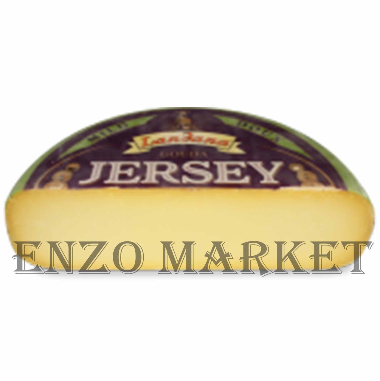 Сыр Landana Jersey Mild 50%, 1 кг
