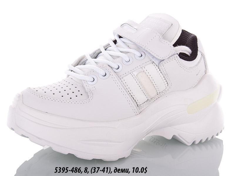 Женские кроссовки Fashion оптом (37-41)