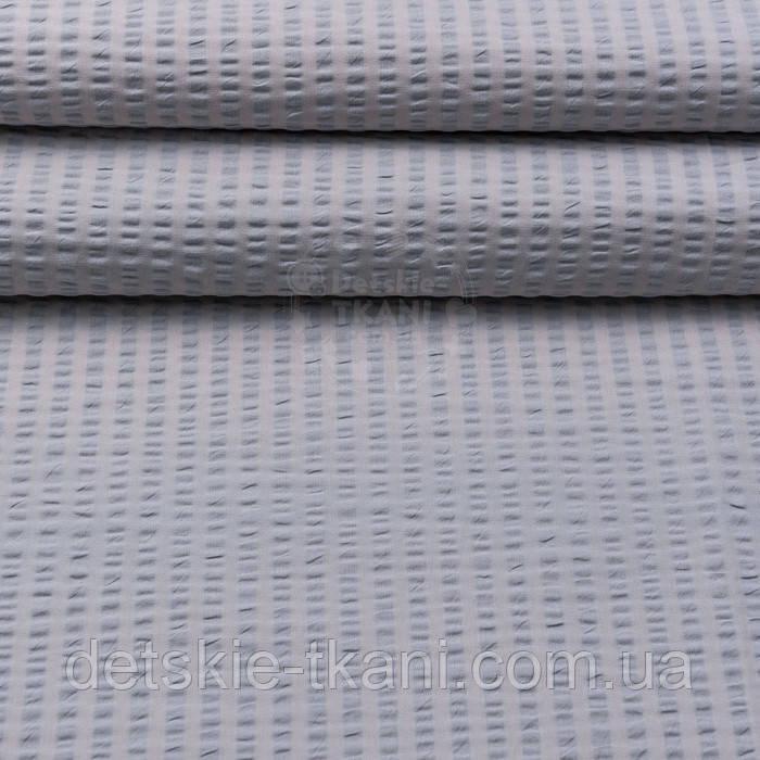 Тканина бавовняна жатка, сірого кольору, ширина 240 см