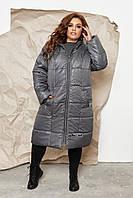 Стильне жіноче стьобана батальне пряме пальто-куртка з капюшоном супер-батал р. 58-64. Арт-1313/37 графіт