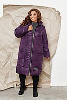 Стильне жіноче стьобана батальне пряме пальто-куртка з капюшоном супер-батал р. 58-64. Арт-1313/37 баклажан