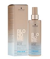 Оттеночный спрей для волос Schwarzkopf BlondMe Стальной синий 250 мл