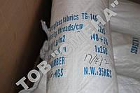 Стеклоткань изоляционная ТГ-140 (100) / TG-140