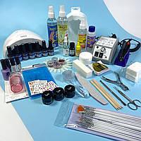 """Стартовый набор для маникюра, наращивания и покрытия гель-лаком """"Queen Size MAX OXXI Professional"""""""