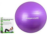 Гимнастический мяч для фитнеса (фитбол) 75 см Profi MS 1576 в коробке