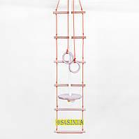 Детский верёвочный набор с тарзанкой для шведской стенки набор подвесной гимнастический «ЭКОНОМ. ДЕРЕВО»