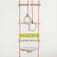 Детский верёвочный набор с тарзанкой для шведской стенки набор подвесной гимнастический ЭКОНОМ. ДЕРЕВО