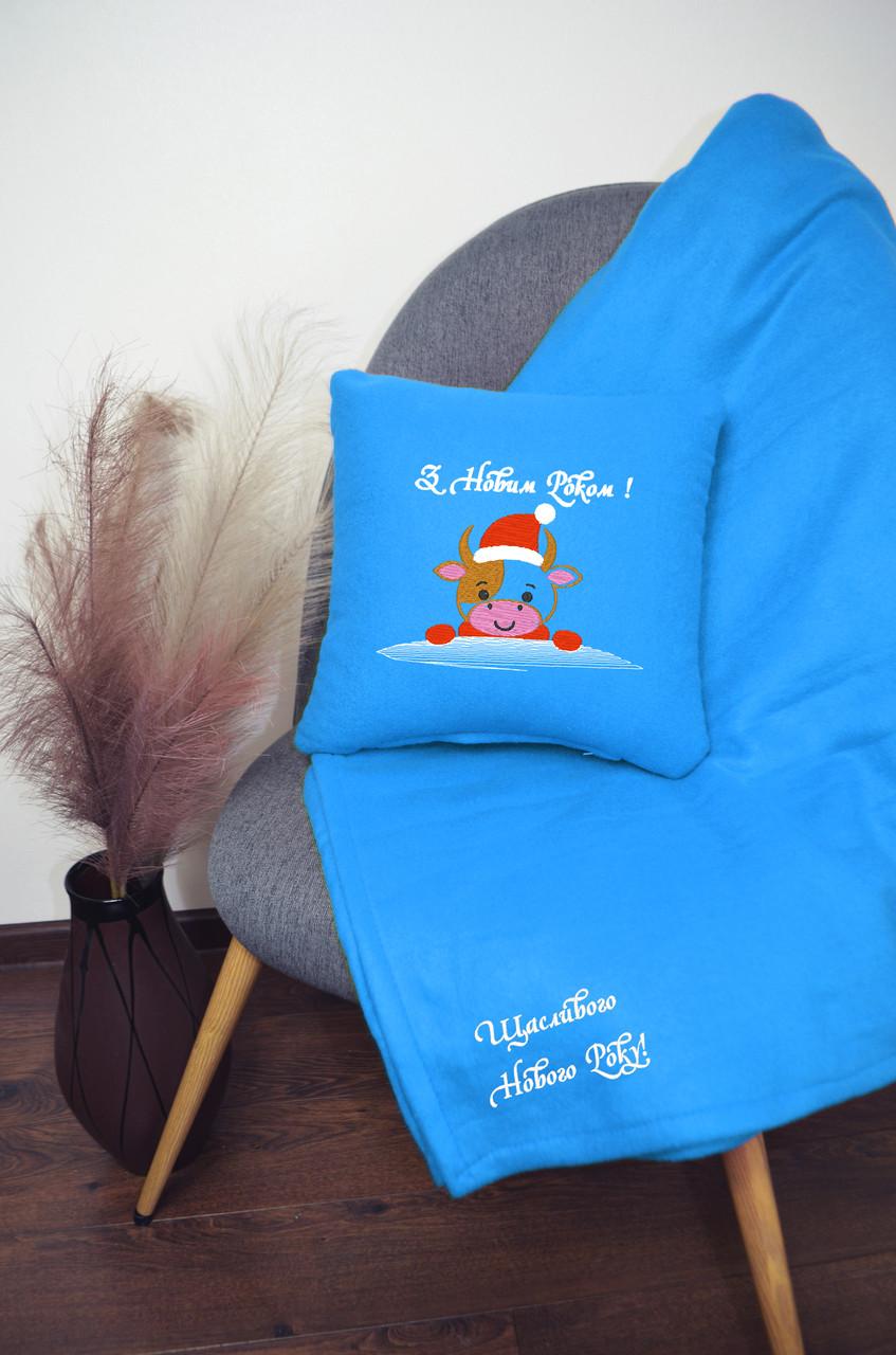"""Подарунковий набір: подушка + плед з новорічною вишивкою """"Щасливого Нового Року! """" 36 цвет на выбор"""