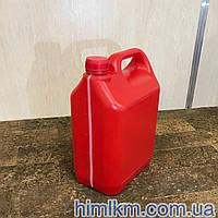 Канистра пластиковая красная 5 литров