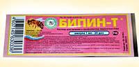Біпін-Т Росія Вписаний 1мл.