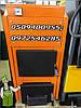 Твердотопливный котел Термобар КСТ-30  (30 кВт) Обогрев до 250 м/кв