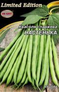 Фасоль Настенька 20 г
