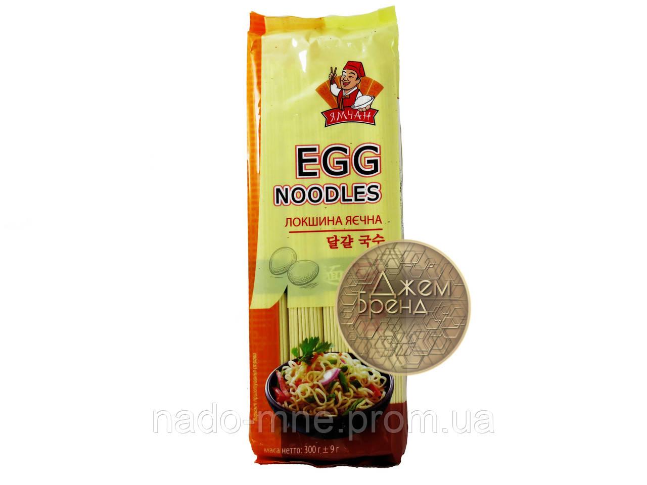 Лапша яичная EGG 300 гр.