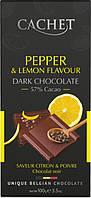 Шоколад Cachet Pepper & Lemon Flavour Dark