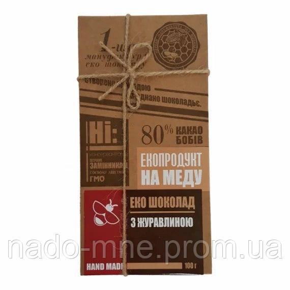 Эко-шоколад с клюквой 100 гр.