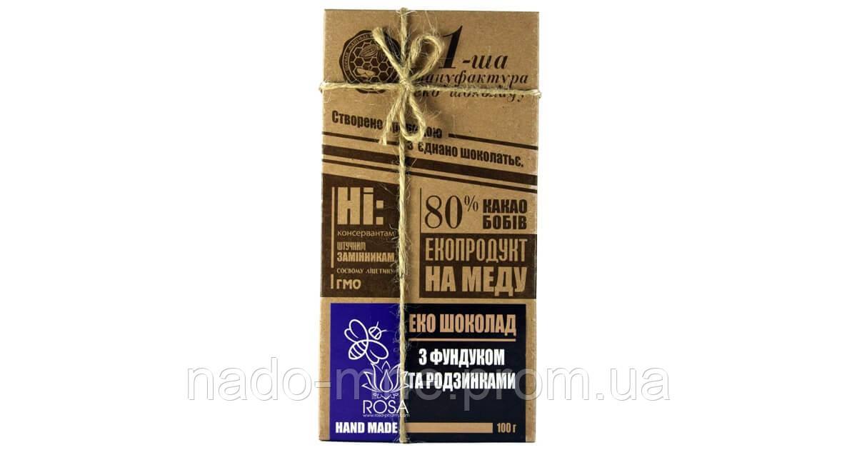 Эко-шоколад с фундуком и изюмом 100 гр.