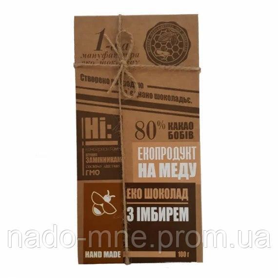 Эко-шоколад с имбирем 100 гр.