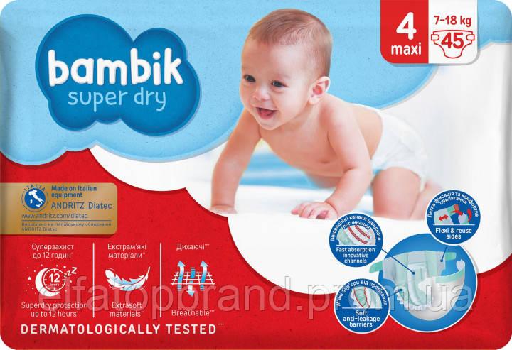 Подгузники Детские Одноразовые Bambik Бамбик Jumbo Джамбо 4 MAXI Макси 7-18 кг 45 шт