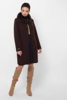 Пальто П-330-90 з коричневый, 42