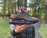 Мужские кроссовки Nike Air Max 720-818 Найк Аир Макс (41,42,43,44,45), фото 2