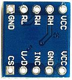 Потенциометр цифровой X9C104S, фото 2