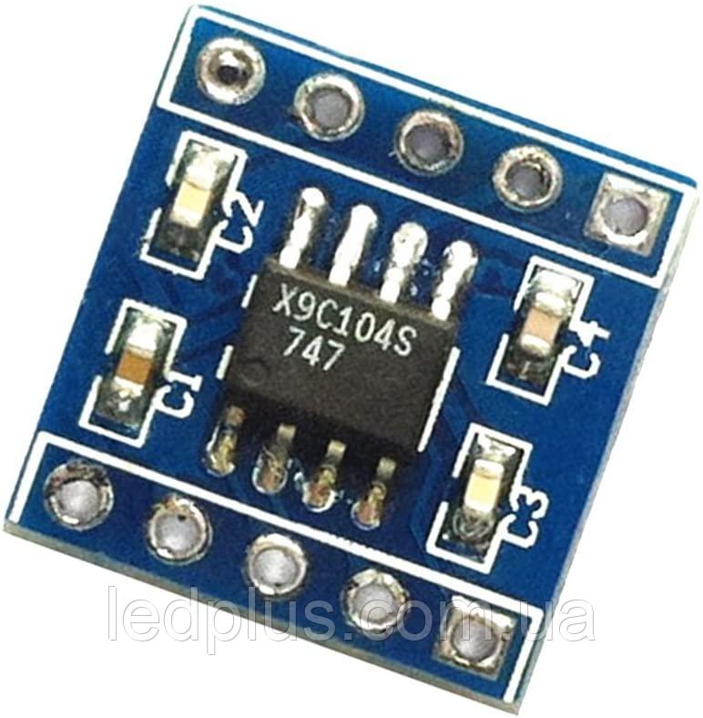 Потенциометр цифровой X9C104S