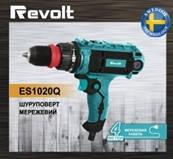 Шуруповерт сетевой Revolt ES-1020Q (съемный патрон)