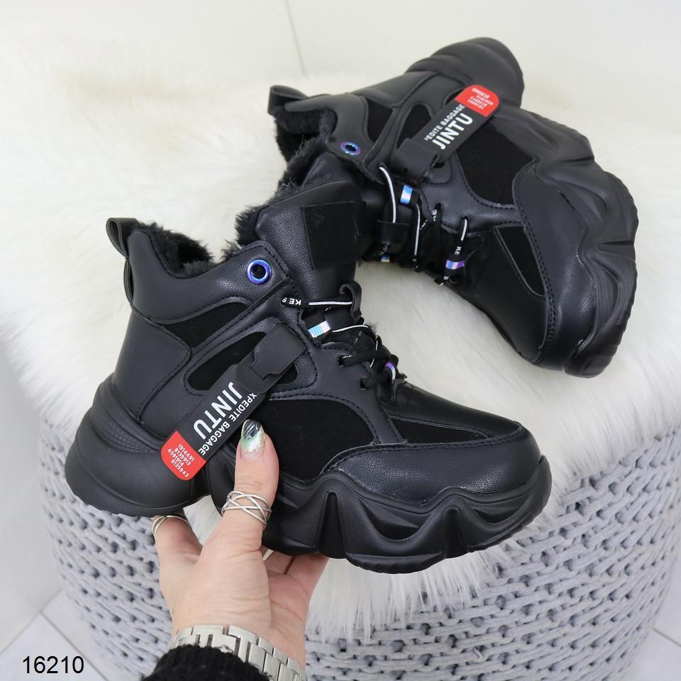 Кросівки зима жіночі 36 розмір