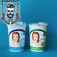 Восстанавливающая крем-маска с рисовыми протеинами Punti Di Vista Personal Touch Rice Mask 500 мл