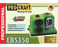 Заточка для сверл Procraft EBS350