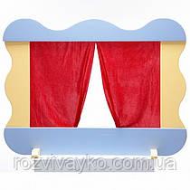 Кукольный театр - ширма