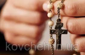Православні чотки, вервиці, браслети – талісман духовності на вашому зап'ясті