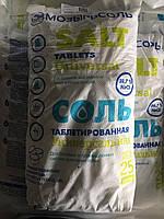 """Соль Таблетированная """"Мозырьсоль"""" Универсальная, 25 кг, фото 1"""