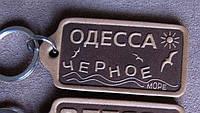 Брелок, брелоки: Одесса - Черное море.