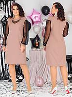 Сукня жіноча святкове рукав сітка 48-58 рр. Батал