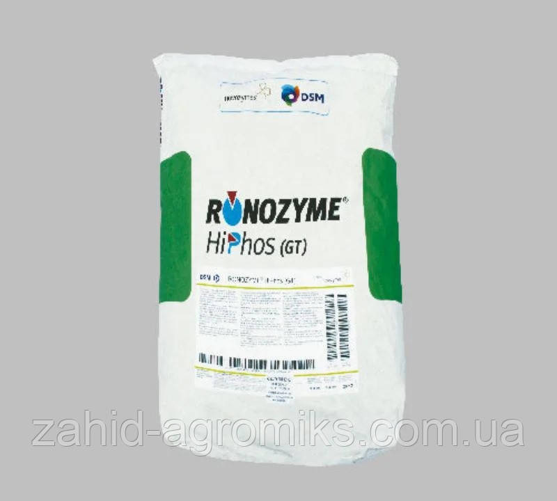 Фермент Ронозим HIPHOS 20000, фасовка 20 кг, кормовая добавка